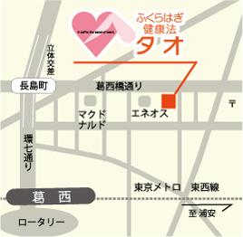 store_higashikasai_map