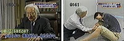 pic_ishikawaTV02